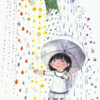 小百灵幼儿园绘本故事《七彩下雨天》