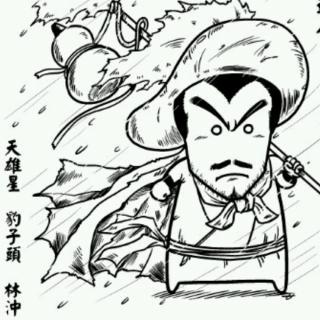 林冲的简笔画_林冲风雪山神庙
