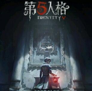 第五人格登陆界面bgm【钢琴 片段】