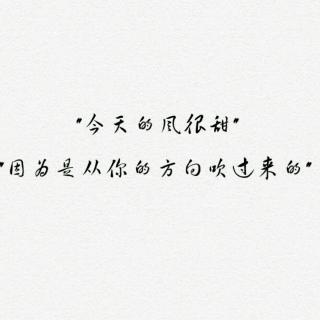 《往后余生》只愿遇到你,余生都是你