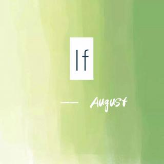 if-八月(cover 丁可)图片