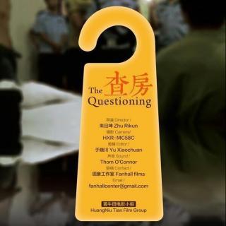 沙龙圆桌:朱日坤的《查房》与中国独立电影