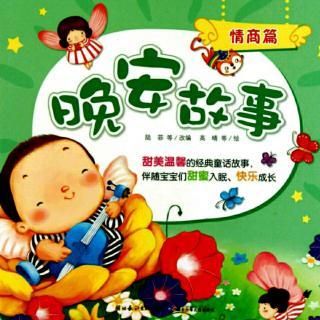 园长妈妈讲故事765 【不要哭要清楚的说】