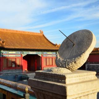 Hagan un viaje por los museos de Beijing