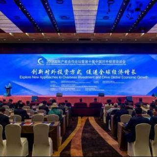 Foro de Cooperación de Capacidad Industrial China-América Latina tiene lugar en Beijing