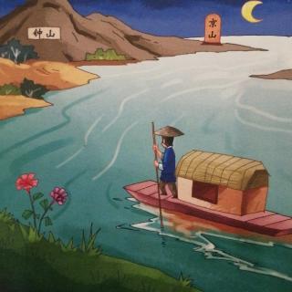 《泊船瓜洲》王安石京口瓜洲一水