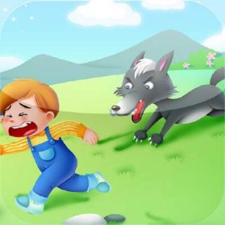 儿童故事《狼来了》