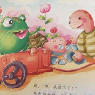 金鼎实验幼儿园睡前故事235—《小青蛙有了熊爸爸》