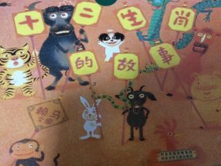 卢旭初中讲故事《十二生肖的故事》老师詹思祺图片