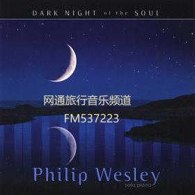 世界上最宁静的琴声-钢琴家的灵魂之音