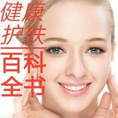 皮肤类型及保养重点