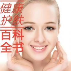 干性皮肤的3种皮肤状态