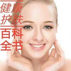 油性皮肤的4种皮肤状态