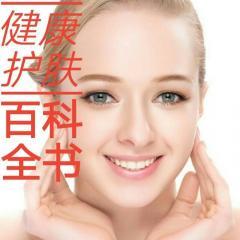 敏感肌和衰老性皮肤的皮肤状态