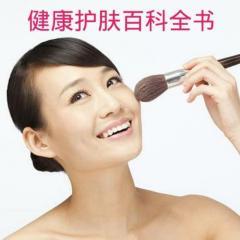春季护肤危险期,教你三招远离肌肤敏感!