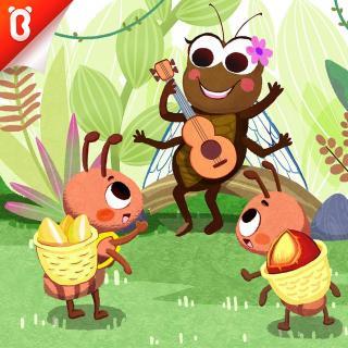 蚂蚁和蝉的故事���#_《蚂蚁和蝉》做事不能懒惰-伊索寓言【宝宝巴士故事】