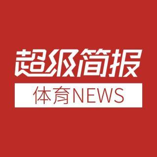 体育资讯_7月31日-体育资讯