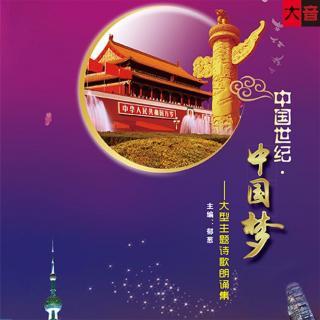 59 桂林山水歌 贺敬之图片