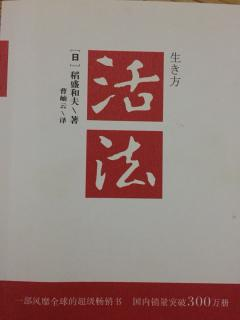 撸一撸亚洲色囹�a�i)�aj_锲而不舍干到底,结果只能是成功 涂仁鹏