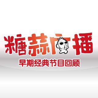 女子脱口秀:中国电影