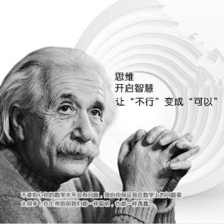 《学点有用的管理学》14果不清:李连杰谈数据对自己成功的作用