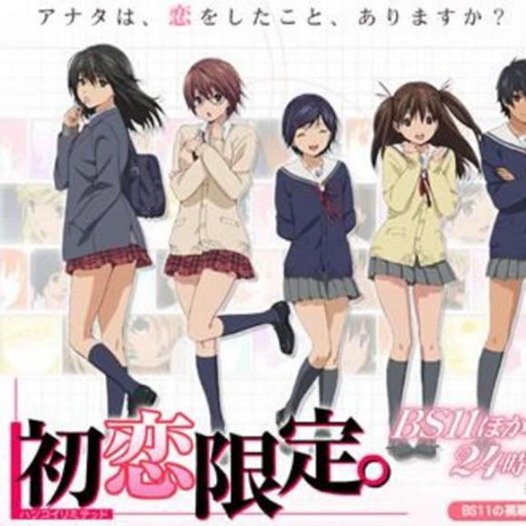 《让青春继续》 第一季 初恋故事02集