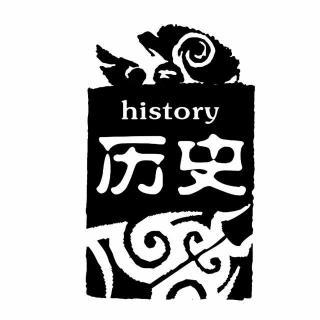 『世界近代史②』启蒙运动