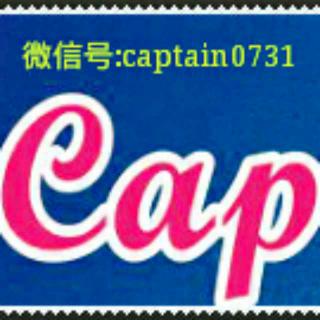 Captain英语