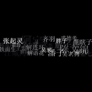 五卷第15章 火山口(上)