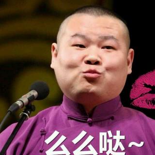 《谁是凶手》岳云鹏 孙越(茄子精选投稿哦)
