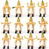 香蕉同学会