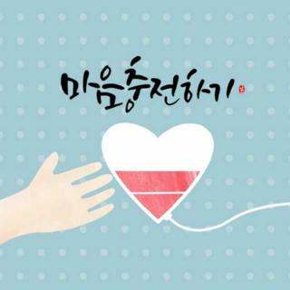 那些动人心弦的韩剧OST