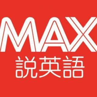 双语主持MAX教你说英语