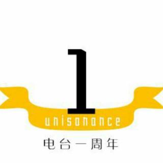 """unisonance之声"""""""
