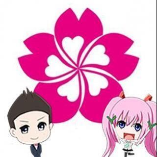 樱花日语官方电台