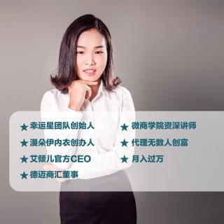 微商微信营销分享