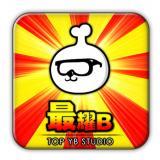 耀B人民广播电台