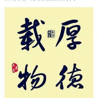 送宗伯乔白岩序    辛未(1511年)