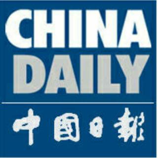 中国日报China Daily