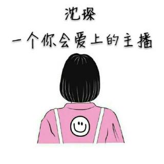 【一个小可爱沈琛】最新mp3下载