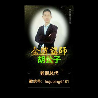 尚赫2016颁奖大会陈美琪总监演讲