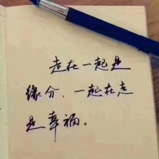 9.14忻州阳光心路二级测验第一段
