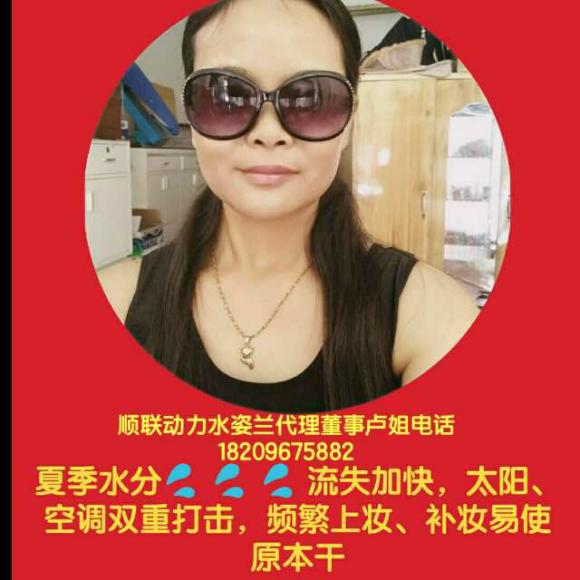王艳分享《怎样看懂顺联动力》