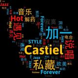Castiel加一