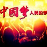 中国公民企业智慧场