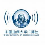 中国地质大学广播台