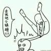◆beatゝ句号