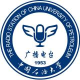 中国石油大学广播电台