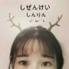 Li Fan