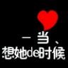 °Allure  Love♪
